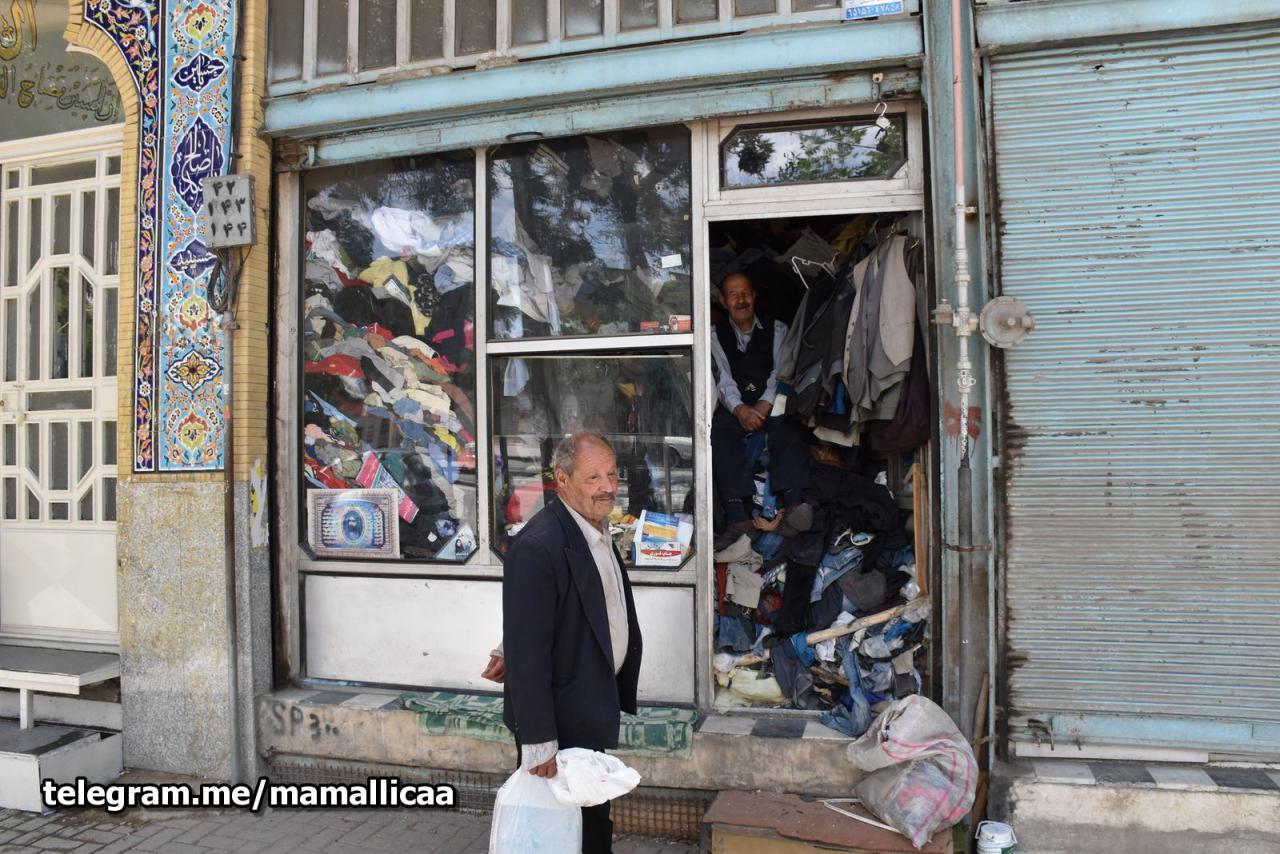 مغازه عجیب در همدان