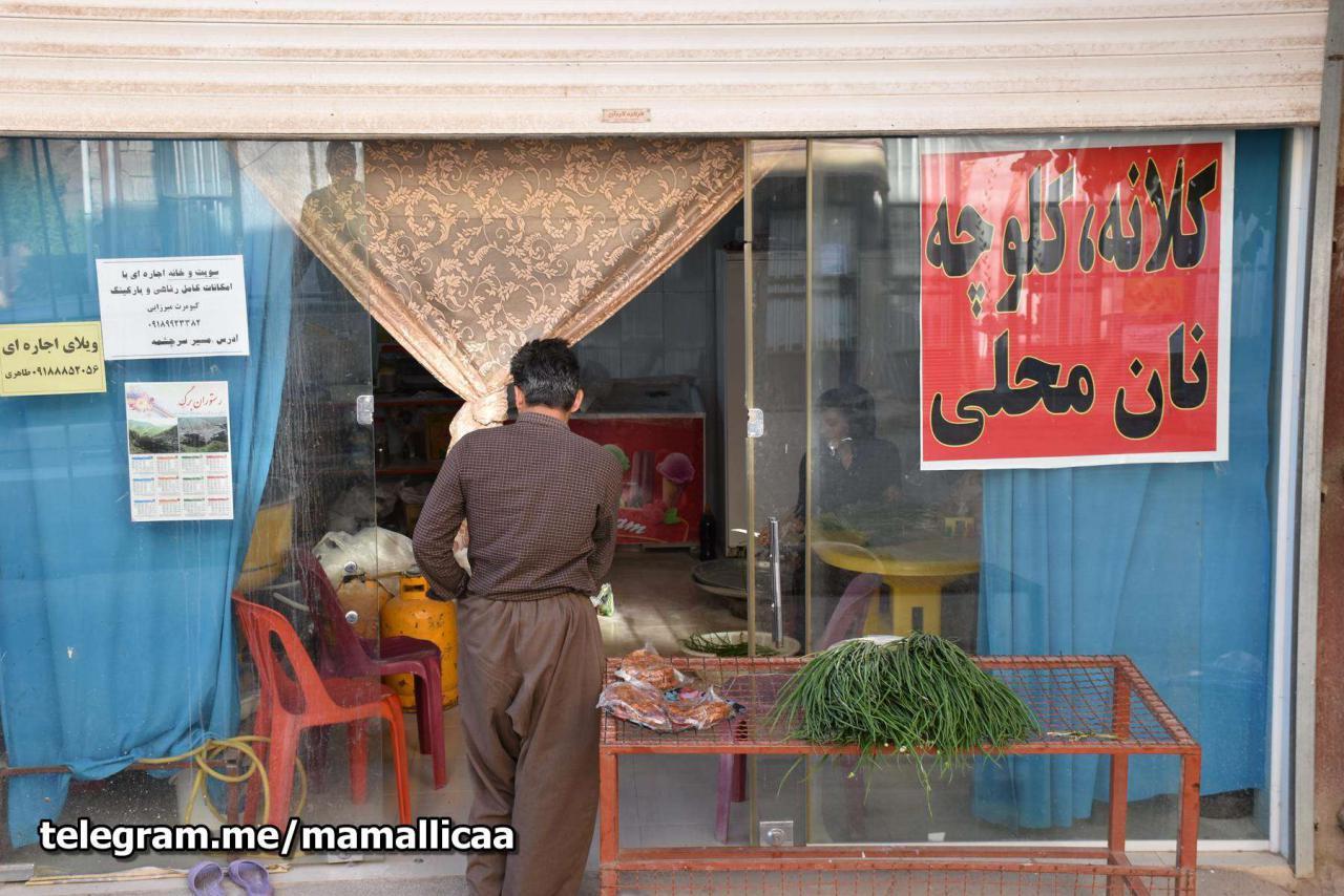 روستای نودشه کردستان