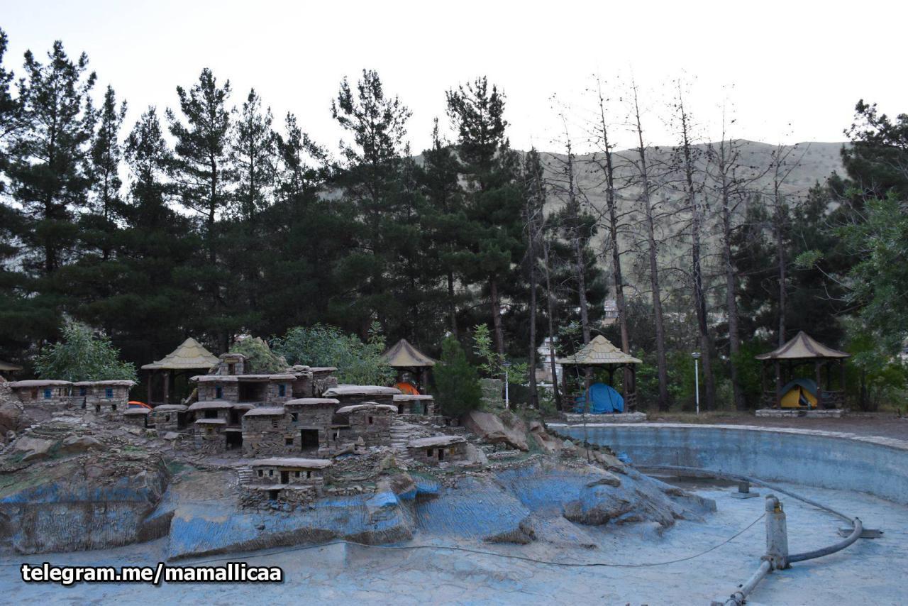 پاوه کرمانشاه