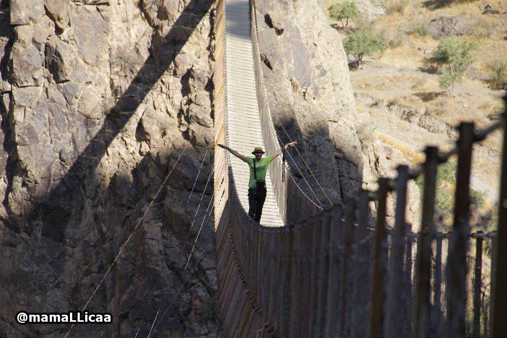مملیکا روی پل معلق